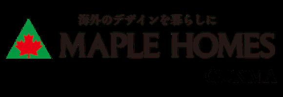 メープルホームズ群馬